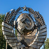 USSR symbol monument , Fallen Monument Park in Moscow, Russia