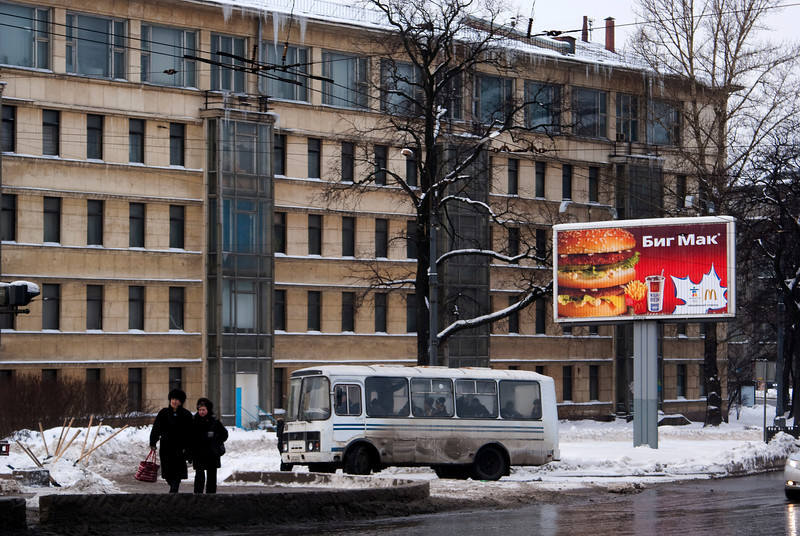 BIG MAC ADVERTISEMENT. MYTNINSKAYA NAB. ST. PETERSBURG. RUSSIA.
