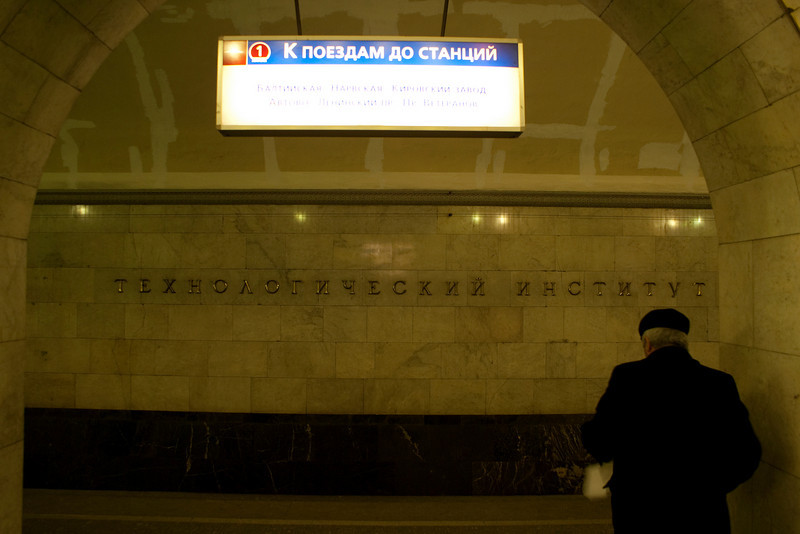 OLD RUSSIAN MAN WAITING AT TECHNOLOGY INSTITUTE METRO STATION. ST. PETERSBURG. RUSSIA.