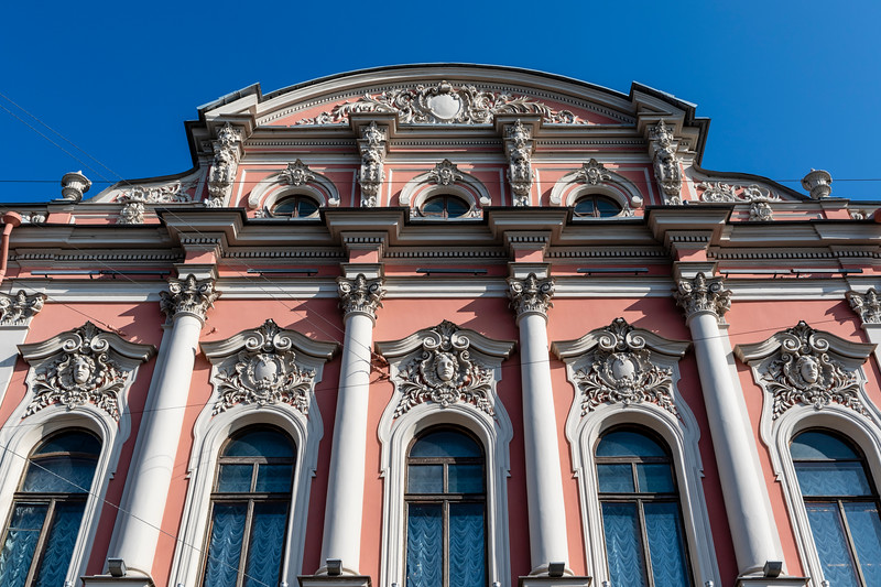 Facade of the Belosselsky-Belozersky Palace at the Nevsky Prospekt, St Petersburg, Russia