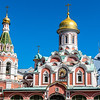 Facade of the Orthodox church Kazan Cathedral on Red Square, Moscow, Russia