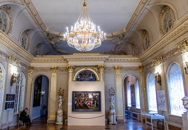 Menshikov Palace in St Petersburg, Russia
