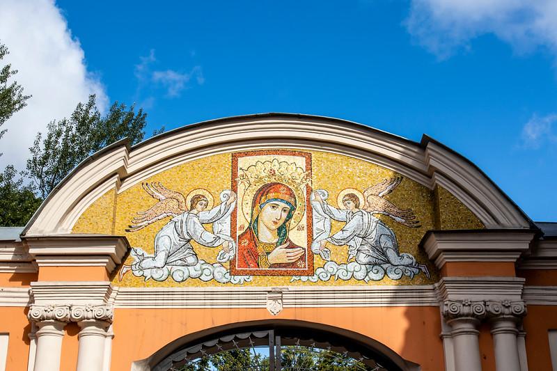 Alexander Nevsky lavra - monastery in St Petersburg, Russia
