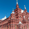Facade of the Historical Museum on Red Square in Moscow, Russia, Europe