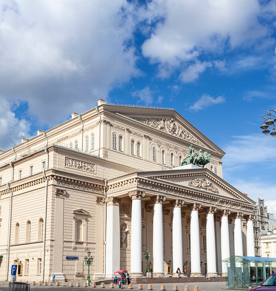 The Bolshoi Theatre is a historic theatre in Moscow, Russia