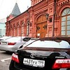 Russia: Moscow cityscape: Exotic...