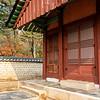 Jongmyo shrine - Jeagung and Vicinity, Seoul, South Korea - Asia