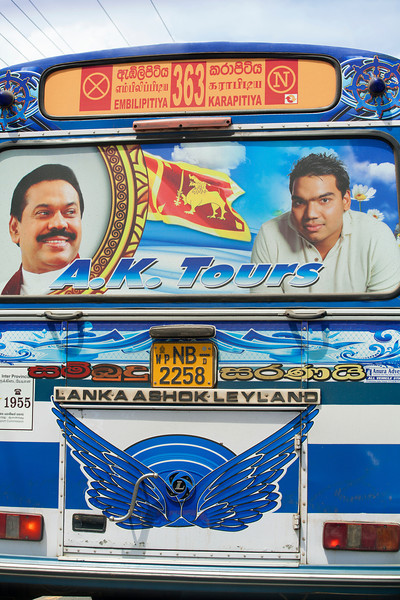 PRESIDENT AND HIS SON ON THE BUS. SRI LANKA.