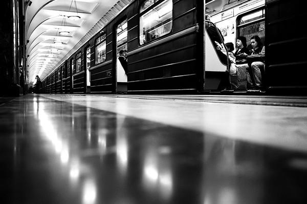 Kropotskinskaya Station, Study 1