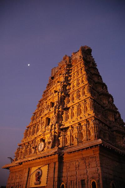 Charmundi Hill Temple / Mysore