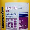 72477 KOMATSU Hydraulic oil HO56-HE 20L