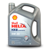Shell HELIX HX8 5W-30 4L NEW: 7278699