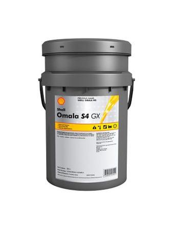 Omala S4 GX
