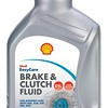 SHELL Brake and Clutch fluid DOT4 ESL 0,5L: 7936199