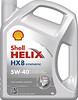 Shell HELIX HX8 5W-40W 4L NEW:(7278299)