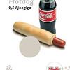 A4_coca_hotdog