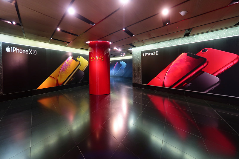 Hall of iPhones - Singapore