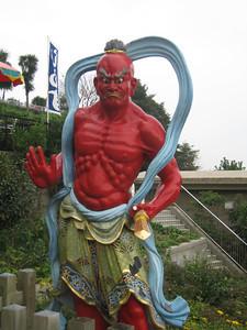 Akafudo, of Shingon Buddhist Sect