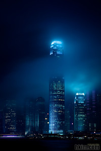 The City in the Clouds H.K. Island Seen from Kowloon Avenue of Stars, Hong Kong
