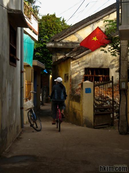 Untitled<br /> Vietnam