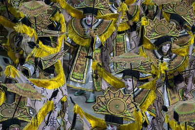 Samurai Carnival 3