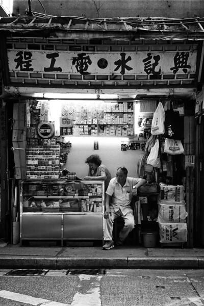 Corner Shop「35mm」