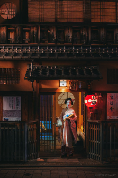 The Lady of Gion