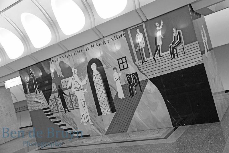 Dostoevsky metro station with scenes from Dostoevsky novels on walls