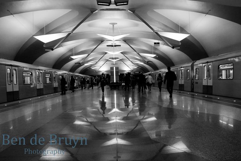 Novokosino metro station Moscow Russia