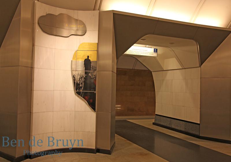 Sretensky Bulvar metro station
