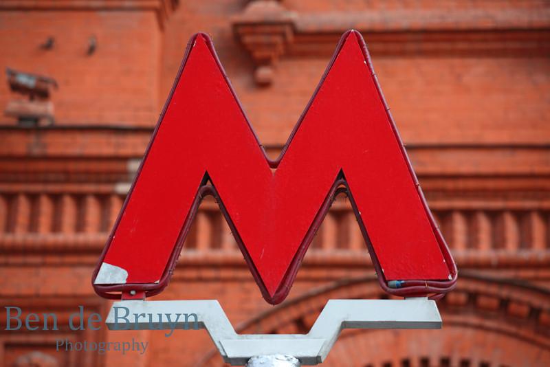 Moscow Metro entrance