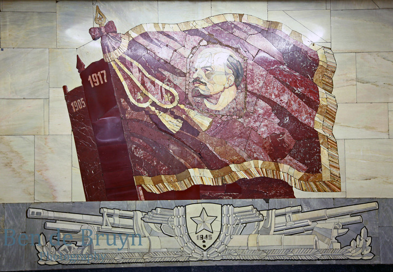 Lenin fresco at Baumanskaya metro station Moscow Russia