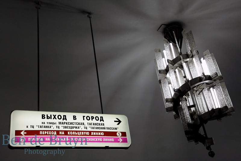 Marksistskaya metro station Moscow Russia with spiral steel gothic looking lamps