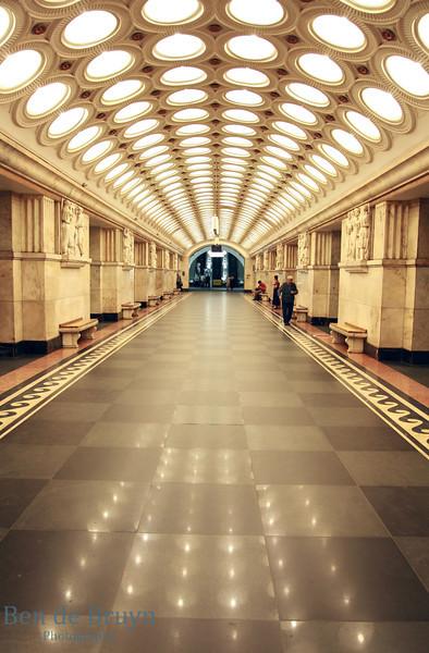 Spectacular lights in Elektrozavodskaya metro station Moscow Russia
