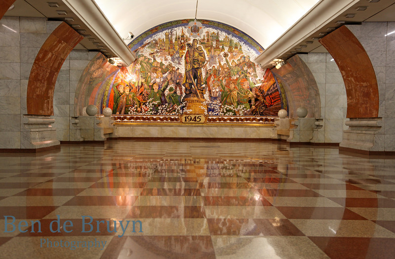 Park Pobedy Metro station with fresco celebrating victory and end of war