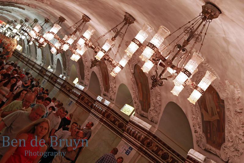 Kiyevskaya metro station