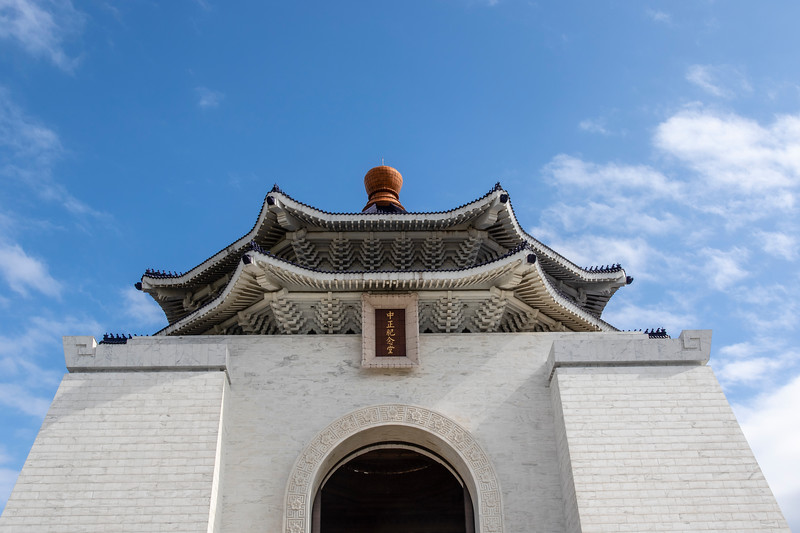 Taiwan. Facade of the national Chiang Kai-shek Memorial Hall, Taiwan