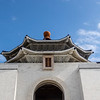 Taiwan. Facade of the national Chiang Kai-shek Memorial Hall, Taiwan