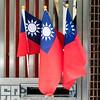 TAIWANESE FLAGS.