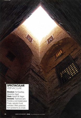 FEATURE<br /> Middle East ARCHITECT Magazine.<br /> July 2008. Volume 1. Issue 10. Page 64.