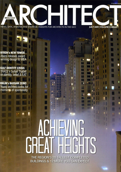 COVER<br /> Middle East ARCHITECT Magazine.<br /> July 2009. Volume 3. Issue 7.