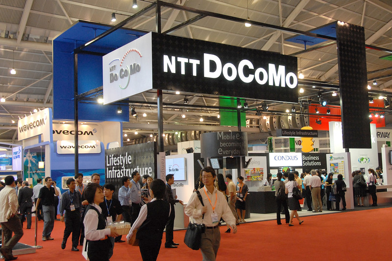 NTT's DoCoMo stall at the CommunicAsia 2007 exhibition in Singapore Expo, Singapore.
