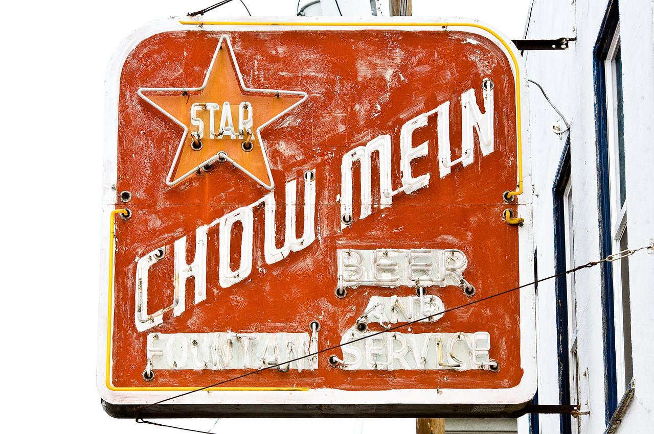 Star Chow Mein