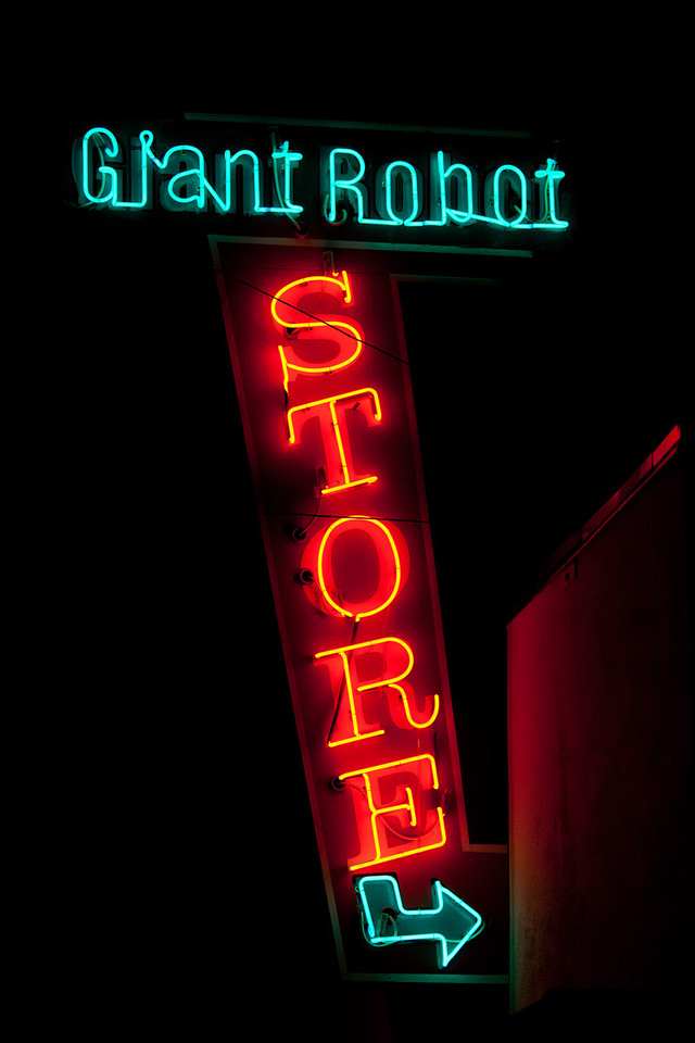 Giant Robot Store