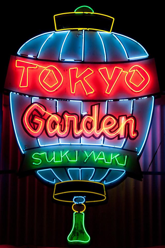 Tokyo Garden, Plate 4