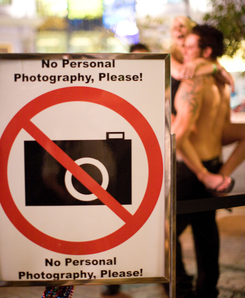 No Personal Photography