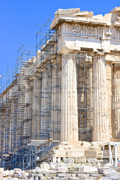 Athens Greece 20080622 - 156 - Parthenon M1