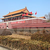 Beijing 20130227 067 Forbidden City M