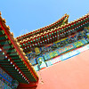 Beijing 20130227 139 Forbidden City M