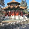 Beijing 20130227 320 Forbidden City M